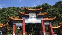 1-Day Kunming Scenery Tour, Kunming, Day Trips