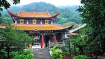 1- Day Kunming Short Hiking Tour, Kunming, Hiking & Camping