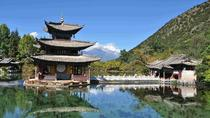 1-Day Old Town Tour in Lijiang, Dali, Cultural Tours