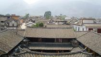 2 Day Dali & Lijiang Classical Tour, Dali, Classical Music