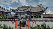 2-Day Dali & Lijiang Classical Tour, Kunming, Classical Music