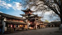 3-Day Dali, Shaxi & Lijiang Tour, Kunming, Cultural Tours
