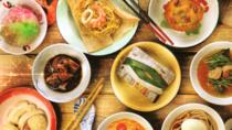 Private Singapore Half-Day Asian Food and Cultural Tour, Singapore, Food Tours