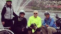 City of Portland eBike Tour, Portland, Bike & Mountain Bike Tours