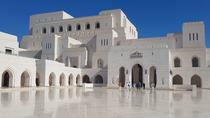 Muscat City Tour Full Day, Muscat, Private Sightseeing Tours