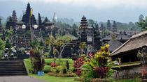 Private Tour: Full Day Bali Culture Tour Including Buffet Lunch, Kuta, Private Sightseeing Tours