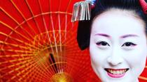 Private Dinner with a Maiko in Kyoto, Kyoto, Dinner Packages
