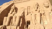 Private Tour to Abu Simple Temple From Aswan, Aswan, Private Sightseeing Tours
