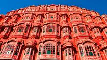 All Inclusive Private Jaipur Day Tour including Heritage Pink City Walk Tour, Jaipur, Cultural Tours