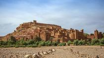 3 DAY MOROCCO CHARITY TOUR FROM CASABLANCA, Casablanca, Cultural Tours