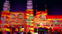 VIVID Sydney at Luna Park Unlimited Ride Ticket, Sydney, Theme Park Tickets & Tours
