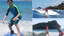 Boogie Boarding, Quepos, Other Water Sports