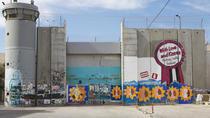 Palestine Revealed: 2-Day Private Tour from Jerusalem or Tel Aviv, Jerusalem, Private Sightseeing...