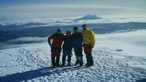 SOUTH ANDES CLIMBING ADVENTURE, Quito, 4WD, ATV & Off-Road Tours