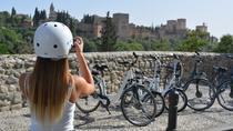 Premium Electric Bike Tour of Granada (2hr), Granada, Bike & Mountain Bike Tours
