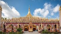 2days 1night Mandalay - Monywa - Mandalay, Mandalay, Cultural Tours