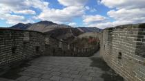 Beijing Layover Tour from PEK to Mutianyu Great Wall, Beijing, Layover Tours