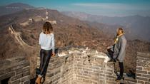 Beijing Layover Tour to Mutianyu Great Wall with English speaking driver, Beijing, Layover Tours