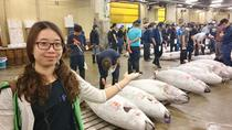 Tuna Auction & Tsukiji InsiderTour, Tokyo, Cultural Tours