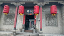 All-Inclusive Private 2-Day Pingyao Highlights Tour, Taiyuan, Cultural Tours