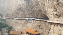 Mian Mountain Private Day Tour From Pingyao, Pingyao, Private Day Trips