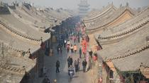 Private Cultural Tour A : Pingyao Highlights & Shuanglin Temple Tour, Pingyao, Cultural Tours