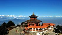CHANDRAGIRI HILLS KATHMANDU DAY TRIP, Kathmandu, Day Trips