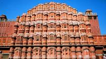 Day trip to Jaipur from delhi, New Delhi, Day Trips