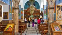 Private Tour: Madaba - Mount Nebo and Dead Sea, Amman, Private Sightseeing Tours
