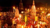 Private Day Trip to Haridwar and Rishikesh from Delhi, New Delhi, Private Day Trips