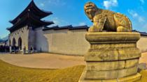 Seoul Combo: 2-Day Hop-On Hop-Off Bus Tour (Downtown Palace, Panorama and Gangnam Course), Seoul,...