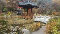 Day Trip to Nami Island with Rail bike and The Garden of Morning Calm, Seoul, Day Trips