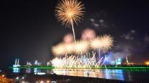 Pohang International Fireworks Festival from Seoul or Busan, Seoul, Seasonal Events