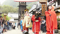 Nikko Wonderland Edomura Entrance and Nikko City Area Pass, Tokyo, Theme Park Tickets & Tours