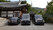 Private Arrival Transfer: Incheon Airport to Seoul Hotels, Seoul, Private Transfers