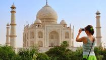 Agra: Taj Mahal Skip-the-Line Entrance Ticket, Agra, Skip-the-Line Tours