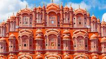 Private Full Day Tour of Jaipur with Lunch, Jaipur, Day Trips