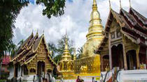 Amazing Private 4 Day : 2 Days Chiang Mai - 2 Days Chiang Rai, Chiang Mai, Private Sightseeing Tours
