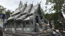 Wat Sri Suphan (Silver Temple) - Sticky Waterfall - Other Acitivities - Lunch, Chiang Mai,...
