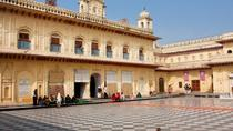 A Private Overnight Excursion To Ayodhya from Lucknow, Lucknow, Overnight Tours