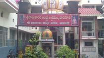 A Private Walking Tour of Varanasi's Ashrams, Varanasi, City Tours