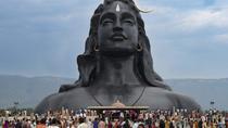 Isha Yoga Centre - Coimbatore, Coimbatore, Yoga Classes