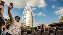 Night Skyline by City Van Tour, Dubai, Bus & Minivan Tours