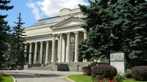 The Pushkin State Museum of Fine Arts Admission Ticket, Moscow, null