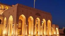 Muscat by Night, Muscat, Night Tours