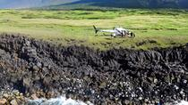 Hana and Haleakala Maui Helicopter Tour with Cliffside Landing, Maui, Helicopter Tours
