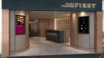 Hong Kong International Airport Plaza Premium First, Hong Kong SAR, Airport & Ground Transfers