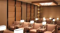 Muscat Salalah Airport Plaza Premium Lounge, London, Airport Lounges
