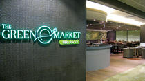 Singapore Changi Airport: The Green Market, Singapore, Airport Lounges