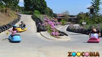 ZOOCOBIA DAY TOUR, Manila, Theme Park Tickets & Tours